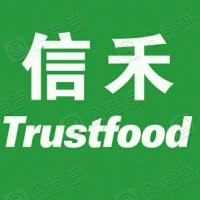 四川信禾生态农业有限公司