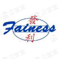 发利工程技术(深圳)有限公司第二分公司