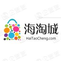 深圳市前海递四方电子商务有限公司
