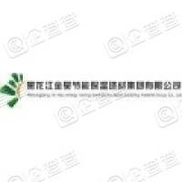 黑龙江金昊节能保温建材集团有限公司