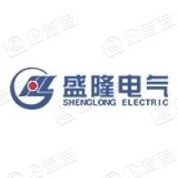 盛隆电气(北京)有限公司