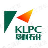 山东垦利石化集团有限公司