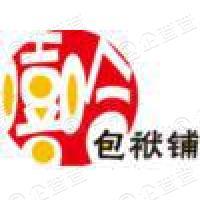 北京晓攀文化传媒有限公司
