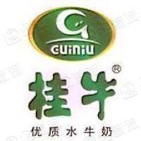 广西桂牛水牛乳业股份有限公司