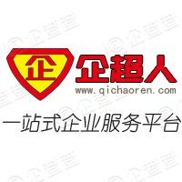 广东企超人科技有限公司