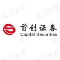 首创证券股份有限公司深圳金田路证券营业部