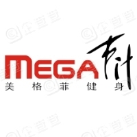 上海美格菲健身中心有限公司