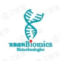 百奥迈科生物技术有限公司