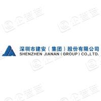 深圳市建安(集团)股份有限公司宁夏分公司