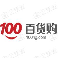 四川三联百货购科技有限公司