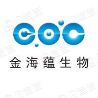 浙江金海蕴生物股份有限公司