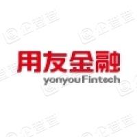 用友金融信息技术股份有限公司
