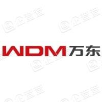 北京万东医疗科技股份有限公司