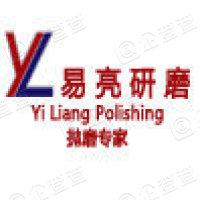 广州乾马科技有限公司