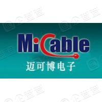 福州迈可博电子科技股份有限公司