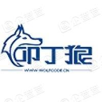 广州狼码教育科技有限公司