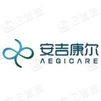 安吉康尔(深圳)科技有限公司
