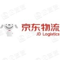 广东京邦达供应链科技有限公司广州石基营业部