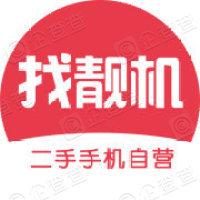 深圳市找靓机科技有限公司