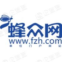 广州蜂众网络科技有限公司