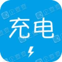 北京充电了么科技有限公司