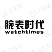 北京兰会时光科技有限公司