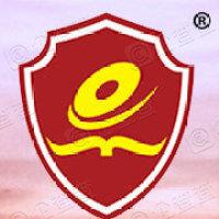 湖南红盾工商知识产权服务有限公司