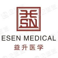 益升益恒(北京)医学技术股份公司