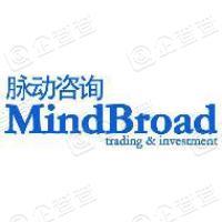 北京脉动商务管理咨询有限公司