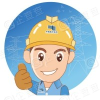 广州供电局有限公司海珠供电局