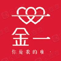 北京金一文化发展股份有限公司