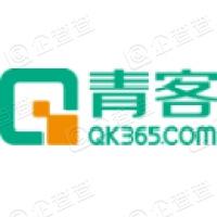 上海青客时尚生活服务股份有限公司