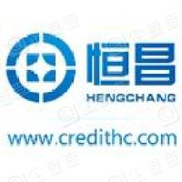 北京恒昌惠诚信息咨询有限公司