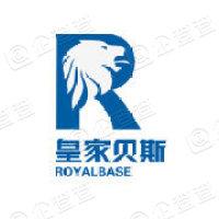 深圳皇家贝斯家具有限公司