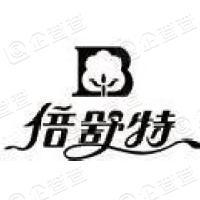 北京倍舒特妇幼用品有限公司