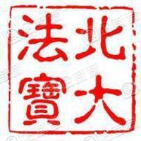 北京北大英华科技有限公司