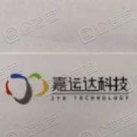 北京嘉运达科技开发股份有限公司
