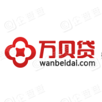 深圳万贝金融信息服务有限公司