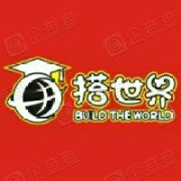 深圳市贝贝乐教育科技有限公司
