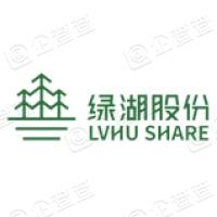 广东绿湖园艺股份有限公司
