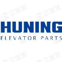 杭州沪宁电梯部件股份有限公司