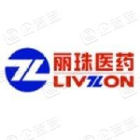 丽珠集团新北江制药股份有限公司