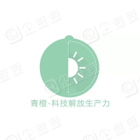 北京青橙信息技术有限公司