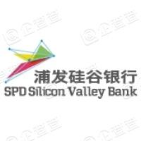 浦发硅谷银行有限公司北京分行