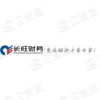 广东长旺财务股份有限公司