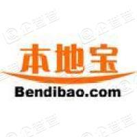 深圳市本地宝科技有限公司广州分公司