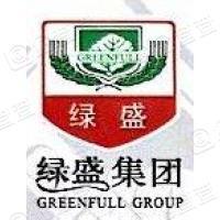 杭州绿盛集团有限公司