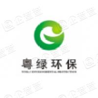 福建艺根科技股份有限公司