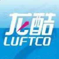 深圳市芯晶彩科技有限公司