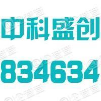中科盛创(青岛)电气股份有限公司